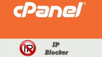 آموزش بلاک کردن IP در سی پنل هاست لینوکس
