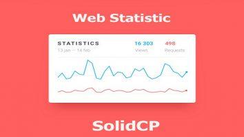 آمار بازدیدکنندگان سایت در SolidCP هاست ویندوز