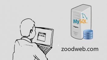 آموزش Remote MySQL در سی پنل هاست لینوکس