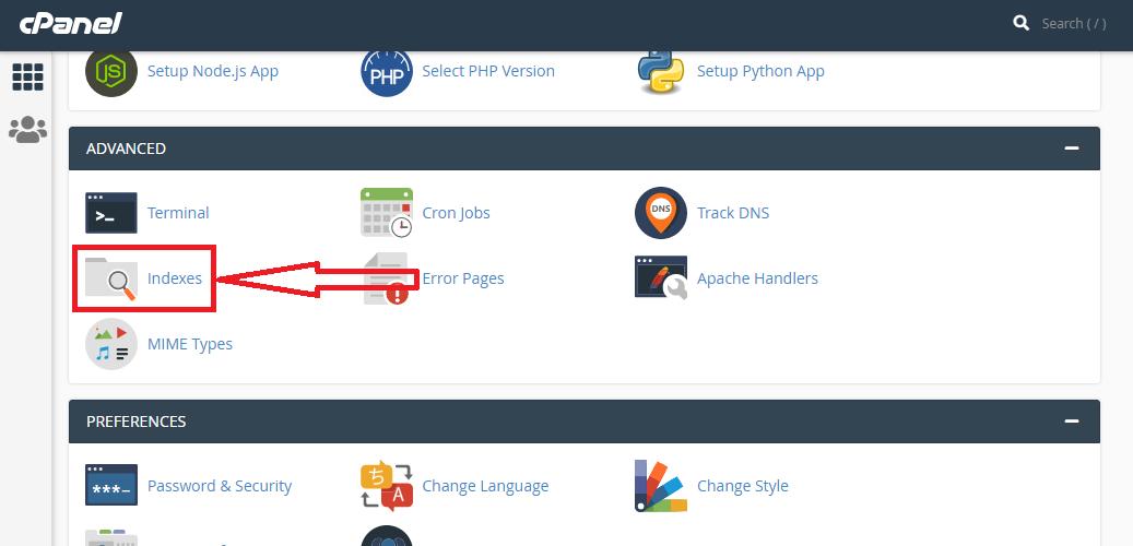 تنظیمات Indexes در cPanel هاست لینوکس
