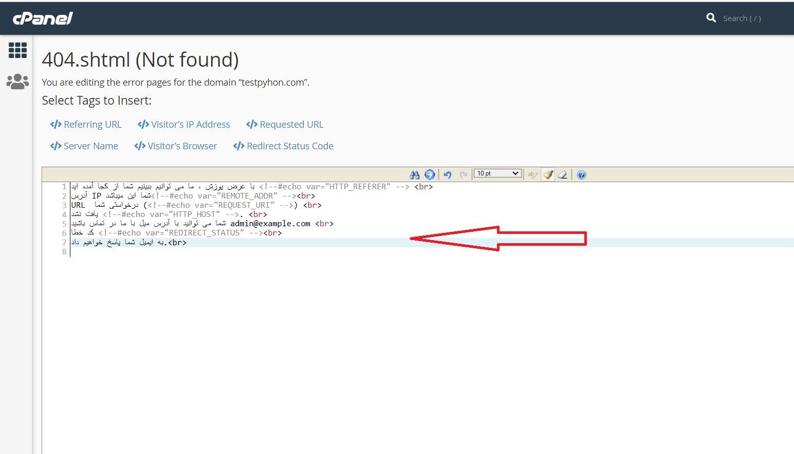 مدیریت error pages در cpanel و هاست لینوکس