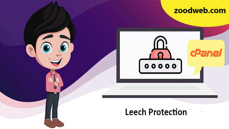 آموزش استفاده از Leech Protection در سی پنل