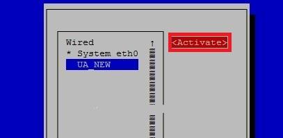 پیکربندی شبکه لینوکسی به صورت گرافیکی