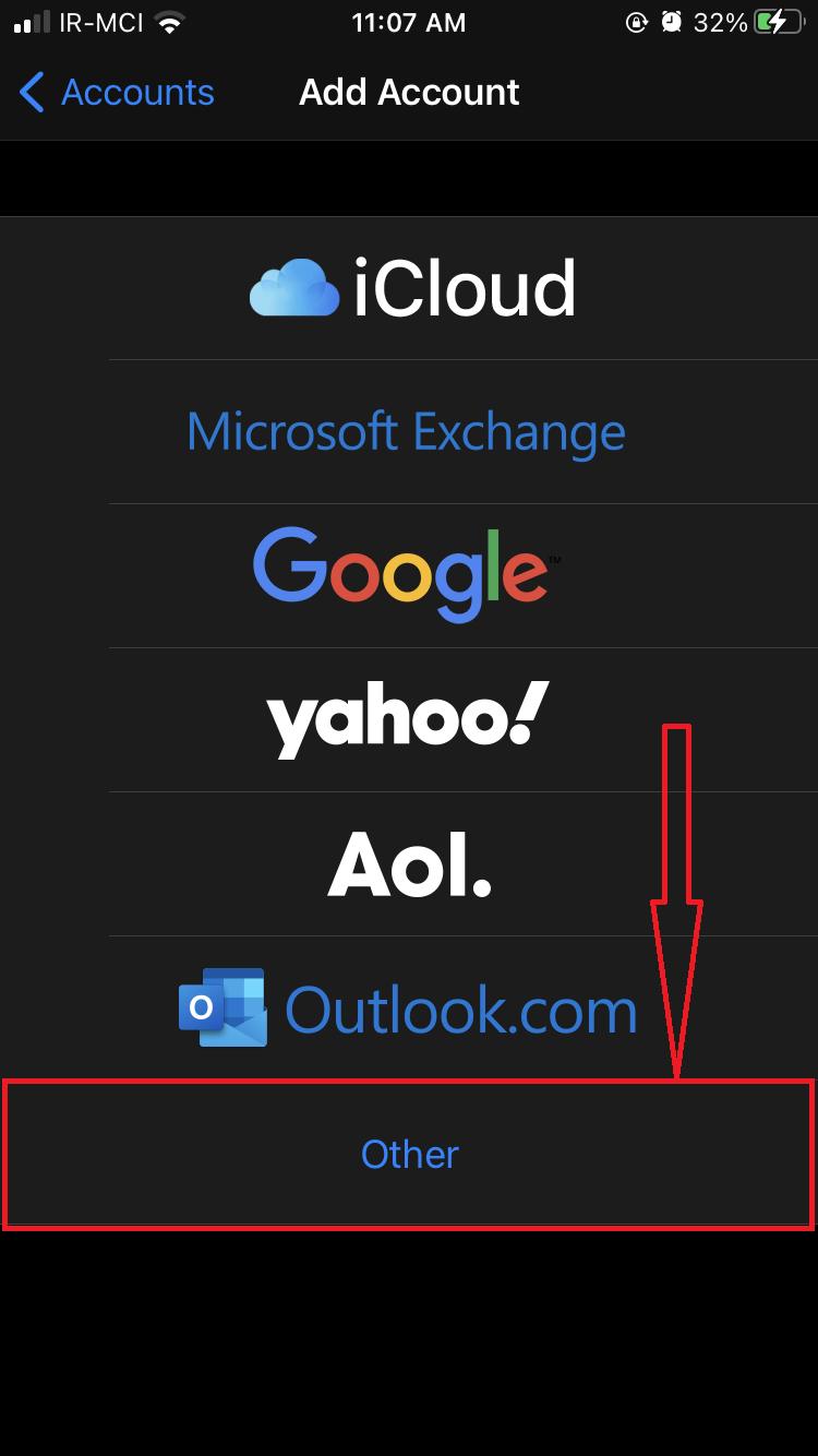 اضافه کردن ایمیل در IOS